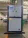 鞍山紡織冷水機報價 風冷冷水機組 超低溫型-80℃