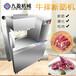小型不銹鋼牛排嫩肉機松肉斷筋機肉類加工設備