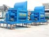 大量供應價格劃算的銀川攪拌機生產_寧夏攪拌機