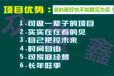 重庆新能源水性燃料品牌 新能源 水性燃料