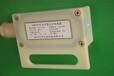 雅安GUR6熱釋紅外傳感器總代直銷熱釋紅外傳感器