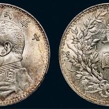 嘉興私下交易回收古董古玩古錢幣 翡翠 可上門服務圖片