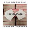 修武耐酸砖生产厂家位置众光耐酸砖耐酸瓷板价格厂家直销价格低质量有保障