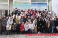 昌吉健康管理师考证班 正规培训机构