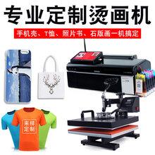 黄石港烫画机 31度科技