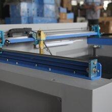 半自动二氧化碳激光切割机厂 31度科技