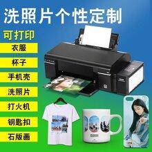 常德正规印衣服机器 精工打造 质量有保证