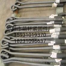 地腳螺栓加工廠 高強度螺栓 廠家供應圖片