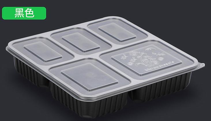 赛卓SZ高品质一次性餐盒外卖分格五格打包盒带盖高档塑料快餐饭盒大容量