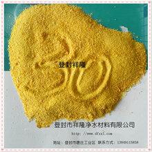 水处理絮凝剂聚合氯化铝