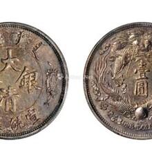 包頭專業的私下交易回收古董古玩古錢幣價格 玉器 瓷器圖片