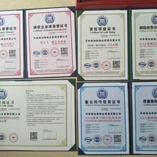 北京电动国际知名品牌化妆品申报项目 化妆品 咨询秒回图片