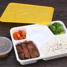 赛卓SZ高品质一次性餐盒外卖打包盒长方形高档快餐盒五格图片