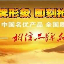 北京热门国际知名品牌化妆品申报项目 化妆品 办理条件图片