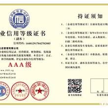 保定餐饮公司ISO14001申报 餐饮行业 一站式贴心服务图片