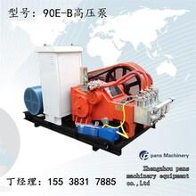 吉林高压泵注浆90E高压旋喷泵电话 90E高压泵 高效节能图片
