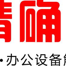 珠海横琴新区打印机复印机租借租赁复印机
