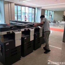 珠海横琴新区彩色复印机厂家直销打印机出租