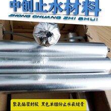 单组份止水胶型号-聚氨酯遇水膨胀止水胶 欢迎咨询图片