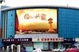 煙臺全防護廣告屏報價 廣告顯示屏 高清顯示、畫面流暢