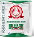 北京改善養殖環境酶益康銷售價格 酶益康 在線免費咨詢