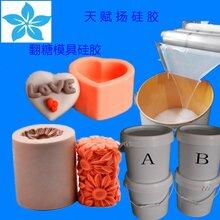 AB液体硅胶厂家玻璃钢成型AB模具胶AB模具硅胶环保级AB胶玻璃钢成型模具硅胶