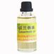 百里香精油生產廠家 單方精油 質優價廉