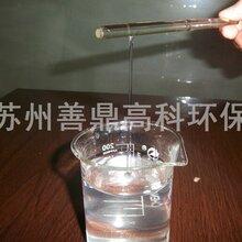 厂家推荐专业的聚丙烯酰胺(PAM)-镇江聚丙烯酰胺图片