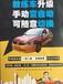 廣東自動王汽車自動離合器制造公司-廣東口碑好的汽車自動離合器