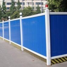 专业定做彩钢围挡-知名的彩钢围挡公司推荐图片