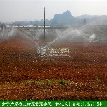 河池廣西南寧市農業噴灌材料設備供應南寧優良的噴頭圖片