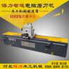 电磁磨刀机价格-高性价磨刀机供销