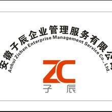 安庆ISO9001质量管理体系专业办理公司 拿证时间快
