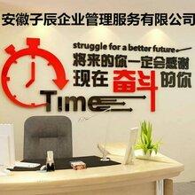 蚌埠专业从事ISO27001信息安全管理体系公司 欢迎致电