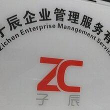 马鞍山专业从事HACCP22000认证报价 欢迎来电垂询