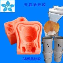 上海液体硅胶AB液体硅胶AB环保级硅胶