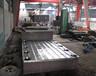 溫州冷作外加工_專業提供溫州液壓機冷作加工