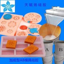 加成型液体硅胶加成型模具硅胶AB软模硅胶