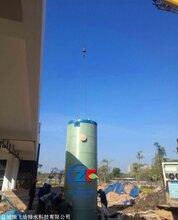 一体化污水处理泵站厂家设计安装