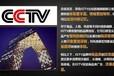 中視海瀾傳播中央7臺廣告,打央視七套廣告條件報表