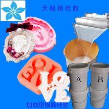 湖南液体硅胶加成型AB硅胶AB液体硅胶