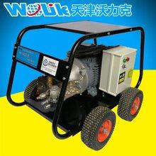 沃力克WL5022工业高压清洗机水泥厂用高压清洗机钢筋喷砂除锈用!图片