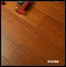 广州柚木实木地板森鸟木地板实木地板宽板图片