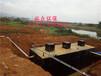 湖南供水設備廠家-供應廣西一體化污水處理設備質量保證