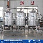 烏龍茶所需設備柚子茶加工機械柚子茶加工全套機器