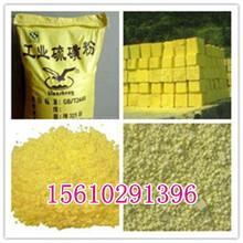 硫磺粒廠家價格圖片