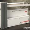 白銀戴德皮帶在線監測生產廠家輸送帶在線監測 數十種專利