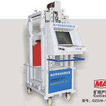 杭州戴德皮帶在線監測生產廠家圖片