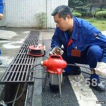 硚口东风创业园小区管道疏通报价 疏通管道 安全可靠