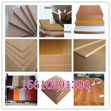 三聚氰胺密度板生产厂家价格图片